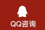 智慧源财税培训联系QQ